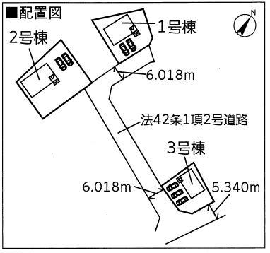 1号棟 建築中です!お近くの完成物件ご案内いたします(^^)/住ムパルまでお電話下さい!