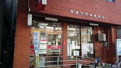久茂地郵便局まで100m
