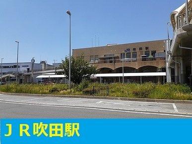JR吹田駅まで1900m