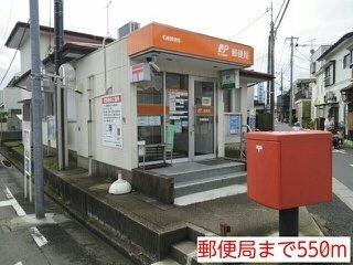 名細郵便局まで550m