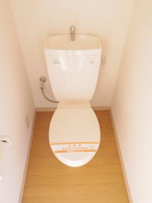 【トイレ】ハイムエーデルワイス