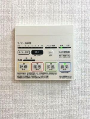 【設備】リヴシティ赤坂