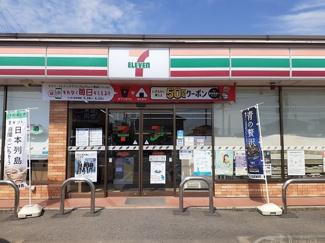 セブンイレブン坂東辺田店まで1200m