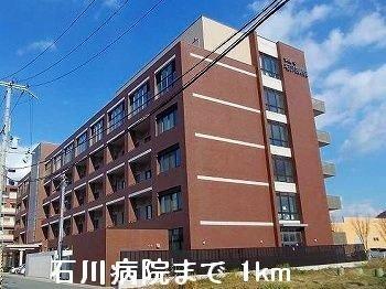 石川病院まで1000m
