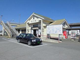 関東鉄道常総線石下駅まで1180m