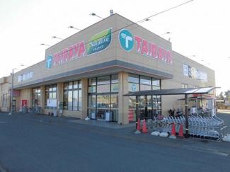 TAIRAYA石下店まで600m