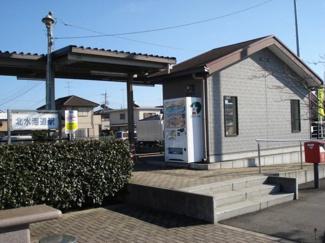 関東鉄道常総線北水海道駅まで560m