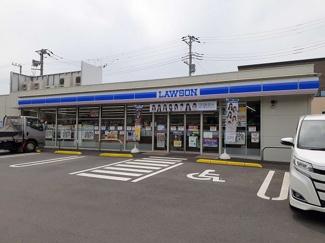 ローソンつくばみらい富士見ヶ丘まで1000m