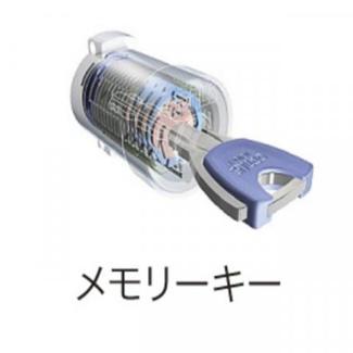 【その他】ビレッジヒル XⅢ