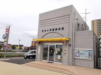 常総警察署みらい平駅前交番まで850m