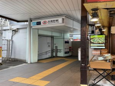ローソンストア100 中野南台店(241m)