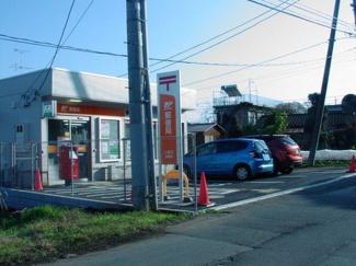 小野川郵便局まで89m