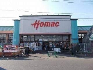 ホーマック大穂店まで1410m