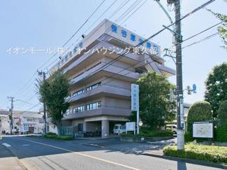 保谷厚生病院(約1,110m)