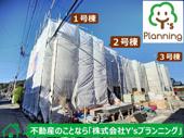 伊豆の国市寺家第4 新築戸建 全3棟 (1号棟)の画像