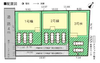 【区画図】伊豆の国市寺家第4 新築戸建 全3棟 (1号棟)
