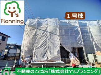 【外観】伊豆の国市寺家第4 新築戸建 全3棟 (1号棟)