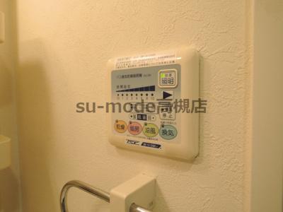 【浴室】PGM長澤