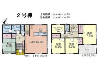 伊豆の国市寺家第4 新築戸建 全3棟 (2号棟)