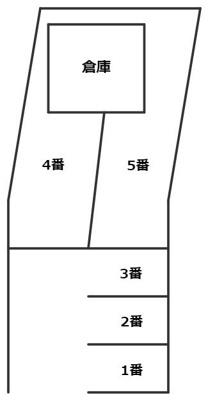 【区画図】東畦野4丁目倉庫