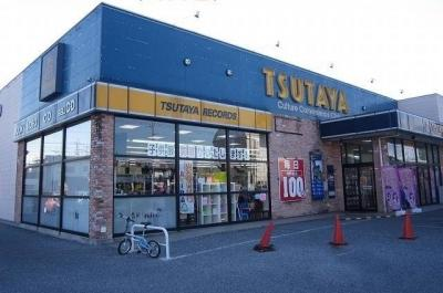 TSUTAYA片貝店まで550m