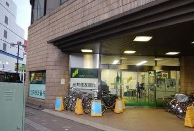三井住友銀行まで600m