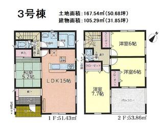 伊豆の国市寺家第4 新築戸建 全3棟 (3号棟)