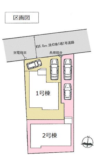 【区画図】立川市若葉町4丁目 新築戸建全2棟