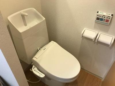 【トイレ】リバレイン東原