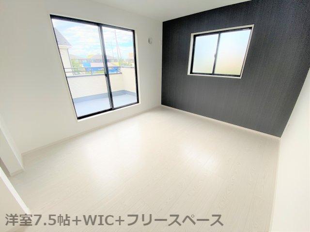 【洋室】【新築】古川北町 1号棟 全3棟