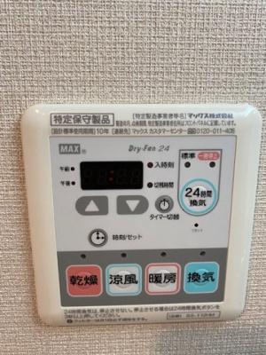 【設備】リバーレ浅草ウエスト