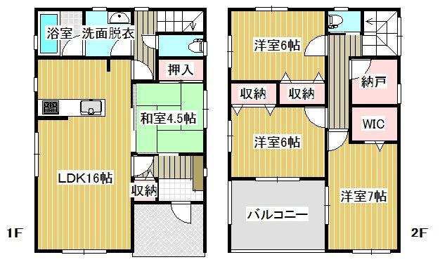 水戸市姫子新築第4/2号棟