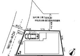 【区画図】茅ケ崎市赤羽根 新築戸建