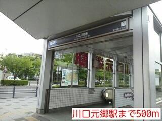 【その他】ワイズフラット