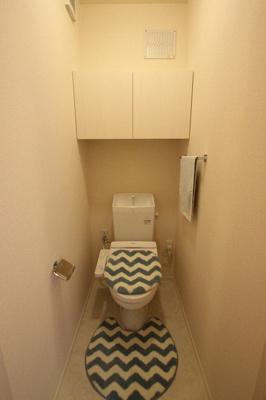 【トイレ】花水木ハイツ B
