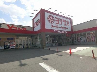 ヨシヅヤスーパーセンター 垂井まで550m