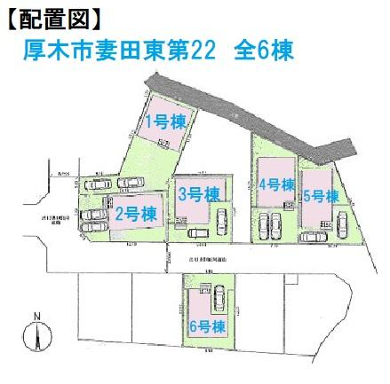 カースペース2台あり 家族で2台持ちや来客用としても◎開発分譲地の新築戸建て全6棟!耐震、制震機能を持ち併せた安心のお住まい!お気軽にお問合せ下さいね。