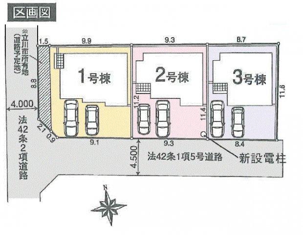 【区画図】立川市西砂町5丁目 新築戸建全3棟