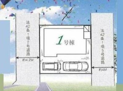 【区画図】狭山市南入曽 全1棟