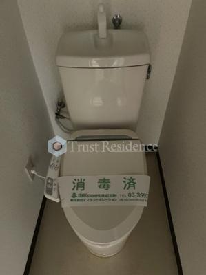 【トイレ】千歳産業ビル