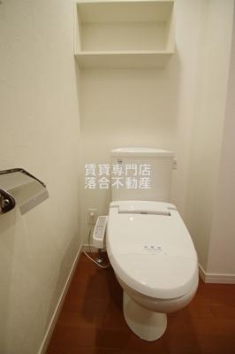 【トイレ】古淵メルカード