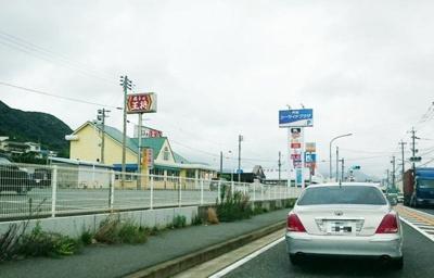 餃子の王将 シーサイド門司店まで1700m