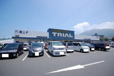 トライアル門司片上海岸店まで900m