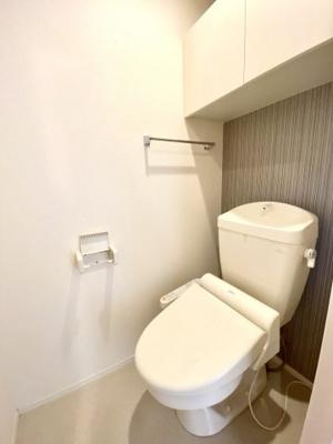 【トイレ】D-room内原 B棟