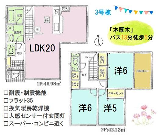 広々LDKは20帖の大空間!リビング階段で家族をより近くに感じられる優しい間取りとなっております。対面キッチンで配膳の際も楽々。各部屋にはクローゼット付きで暮らしやすい配置となっております。