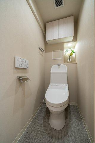 【トイレ】セザール大岡山ガーデン