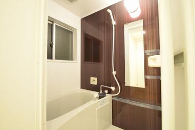 【浴室】コーポ住吉