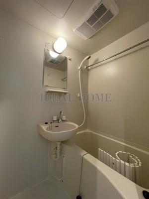 【浴室】グランヴェールみゆき公園