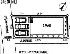 【区画図】大磯町国府本郷第15 新築戸建 1号棟