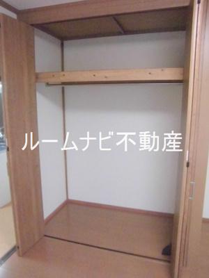 【収納】 アクアグレイス田端